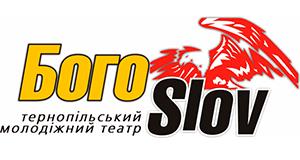 """У Тернополі відбудеться благодійна фотовиставка-продаж """"На прищепках"""""""