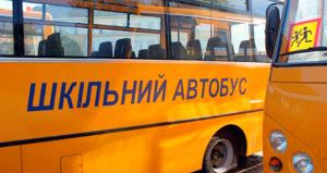П'яний водій перевозив школярів