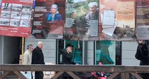 Протягом трьох днів у Тернополі під відкритим небом діятиме виставка, яку привезли з Брюселя