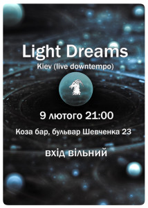 20140209_lightdreams