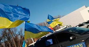 Автомайдан Тернополя створить Антикорупційний комітет