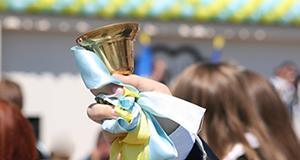 Останній дзвоник у Тернополі буде 30 травня