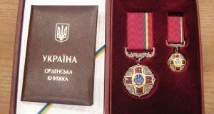 Два ордени і звання «Народного артиста» отримали тернополяни