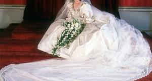 Топ 10 найдорожчих весільних суконь